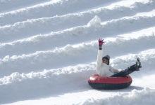 Photo of أسرار التزلج حول العالم ..