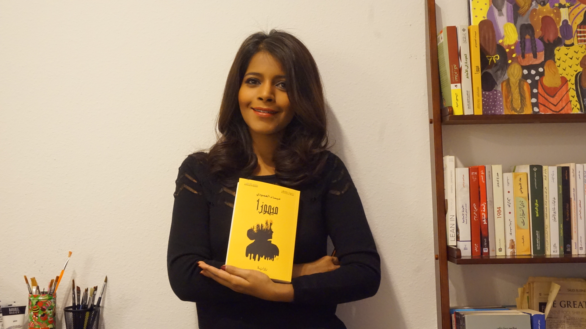 Photo of Saudi female TV presenter and journalist publishes novel