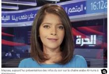 Photo of Maysaa Alamoudi, journaliste saoudienne : délit de bonne conduite
